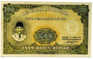 Oeang Republik Indonesia Keempat - 600 Rupiah