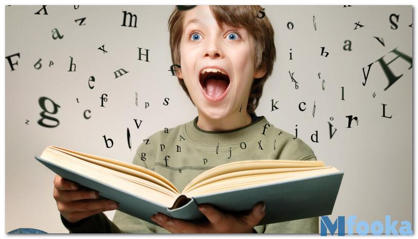 تطبيق خطوات القراءة المتعمقة على نص