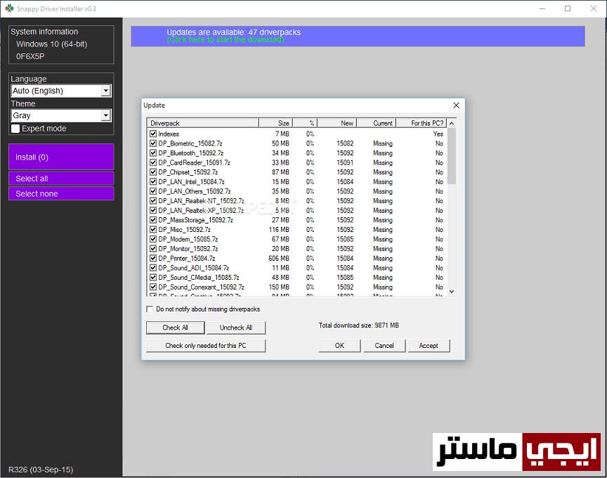 اسطوانة Snappy Driver لتعريف أجهزة الكمبيوتر واللاب توب