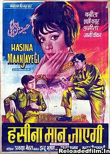 Haseena Maan Jaayegi (1968) Full Movie Download 480p 720p 1080p