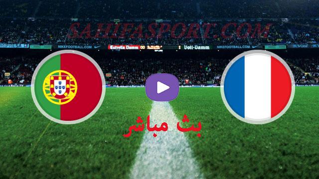 مشاهدة مباراة فرنسا والبرتغال بث مباشر