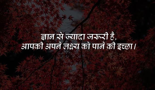 badmashi status in hindi