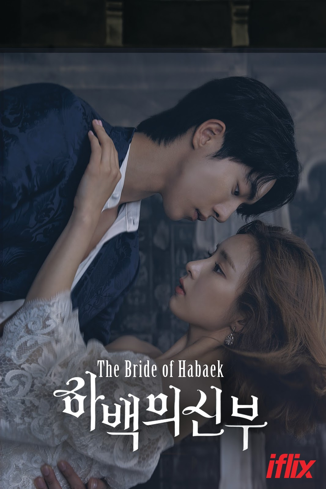 iflix Premieres The Bride of Habaek, express from Korea [full_width]
