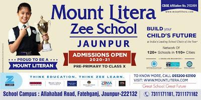 देश का नं. 1 स्कूल *Mount Litera Zee School, Allahabad Road, Fatehganj, Jaunpur* Nursery to 9th में प्रवेश प्रारम्भ। अधिक जानकारी के लिए सम्पर्क करें — Mo : 7311171181, 7311171182