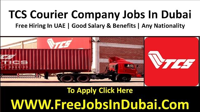 TCS Dubai Careers Jobs Vacancies - 2021