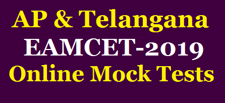 Eamcet-2019 Online Free Mock Tests for AP and Telangana /2020/04/Eamcet-2019-Online-Free-Mock-Tests-for-AP-and-Telangana.html