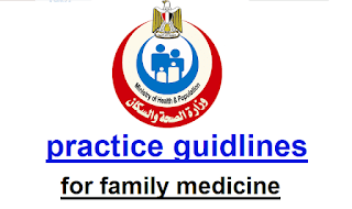 Practice Guidelines For Family Physicians