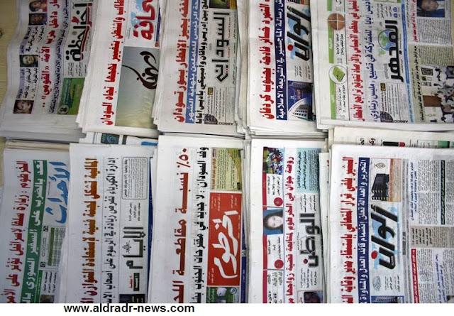 عناوين الصحف السياسية السودانية الصادرة الإثنين الموافق 26 ديسمبر 2016م