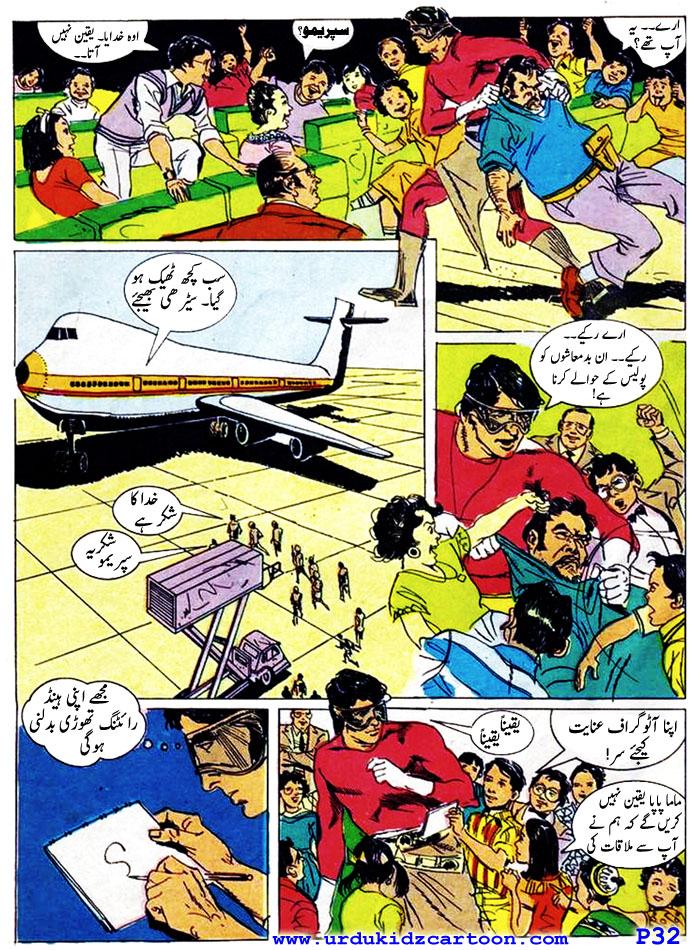 Supremo-plane-hijack-32