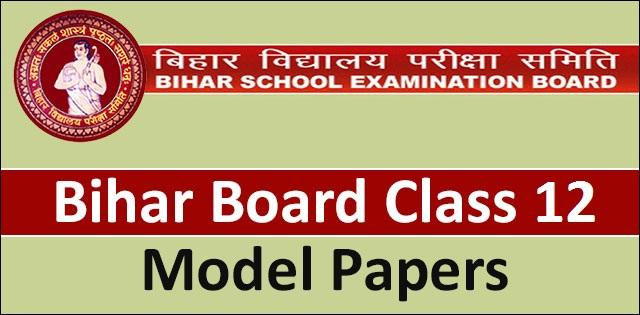 Bihar Board 12th Model Question Paper 2020 बिहार 12 वीं मॉडल मॉडल पेपर 2020