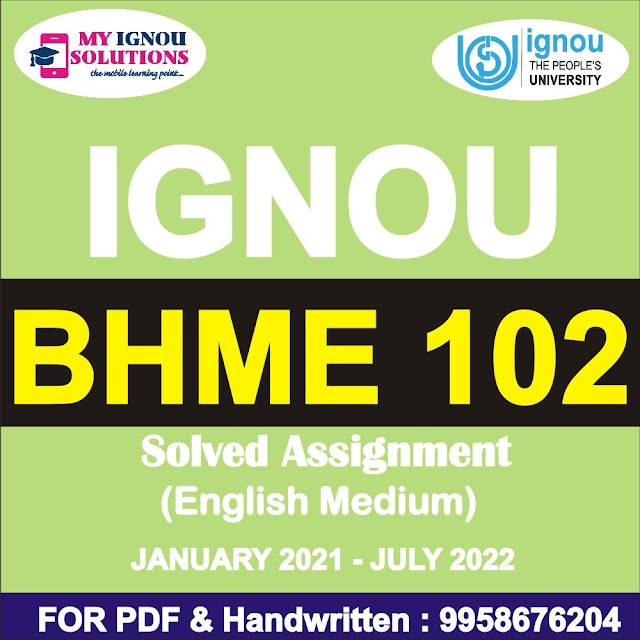 BHME 102 Solved Assignment 2021-22