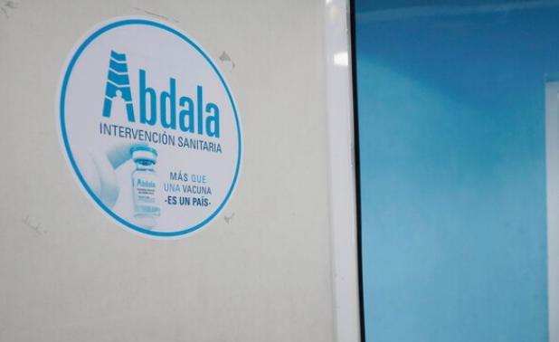 """كوبا تعلن عن فعالية لقاح """"عبد الله"""" ضد كورونا بنسبة 92.28٪"""