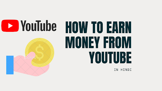 Youtube Se Paise Kaise Kamaye || Earn Money from YouTube in Hindi 2020