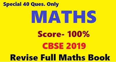 Class 10 Special 40 Maths Questions for CBSE Boards Exam