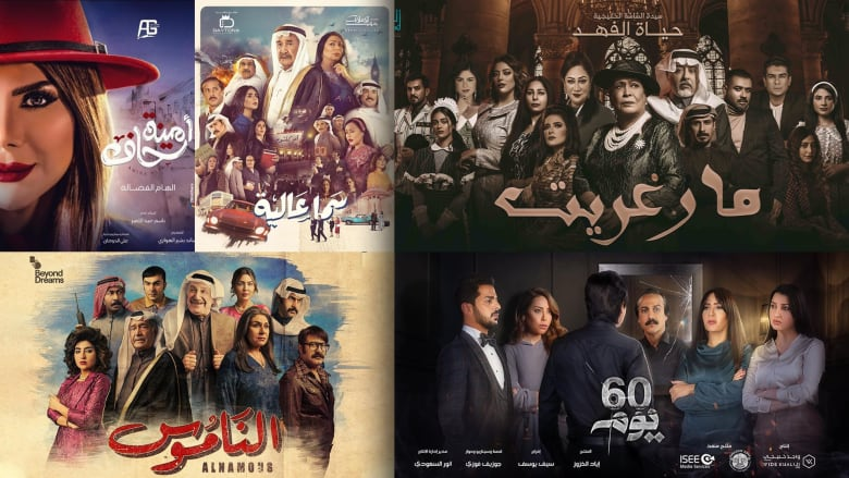مسلسلات خليجية رمضان ٢٠٢١