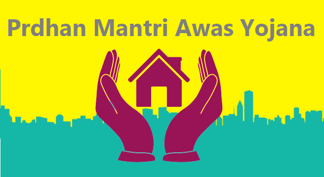 Pradhan Mantri Awas Yojana — A Golden Key for Middle Income Group