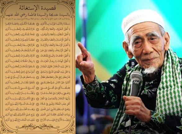 Sholawat Sa'duna Fiddunya Atau Khadijah Kubro, Arab Latin dan Terjemahan