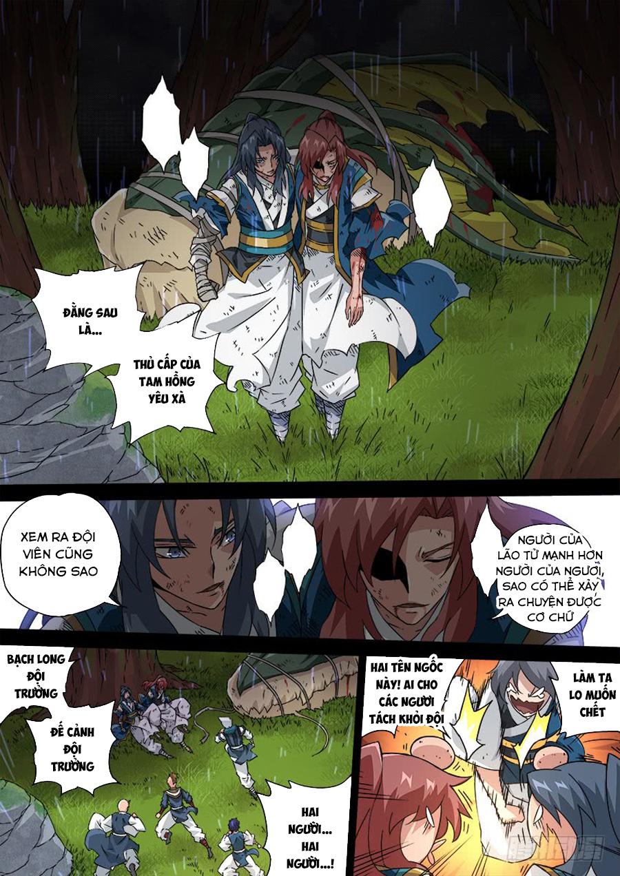 Quyền Bá Thiên Hạ Chap 163 - Trang 8