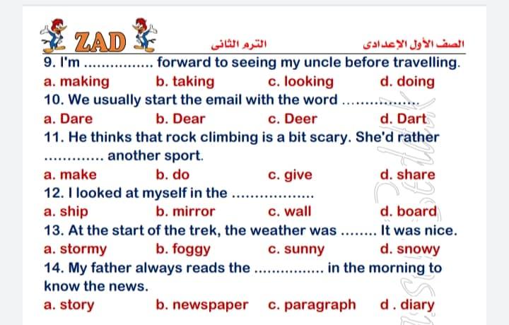 """مراجعة لغة انجليزية الصف الأول الإعدادي """"منهج شهر أبريل"""" بالاجابات من مستر ياسر صديق  6"""