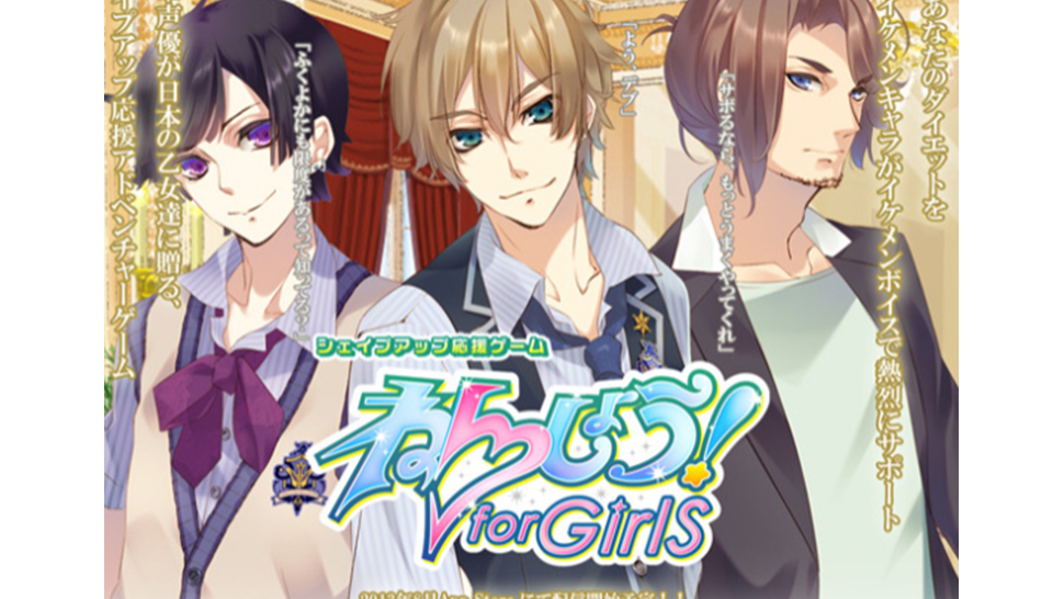 anime dating sim game for girls