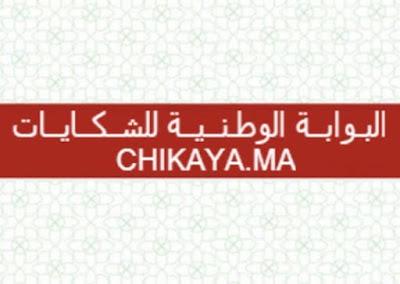 chikaya.ma