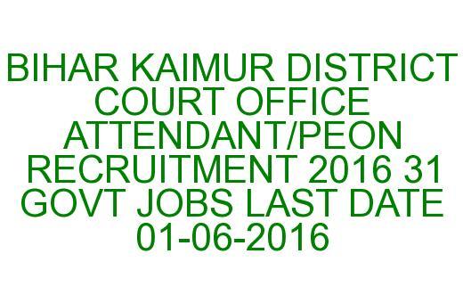 district court interlocutory application sa