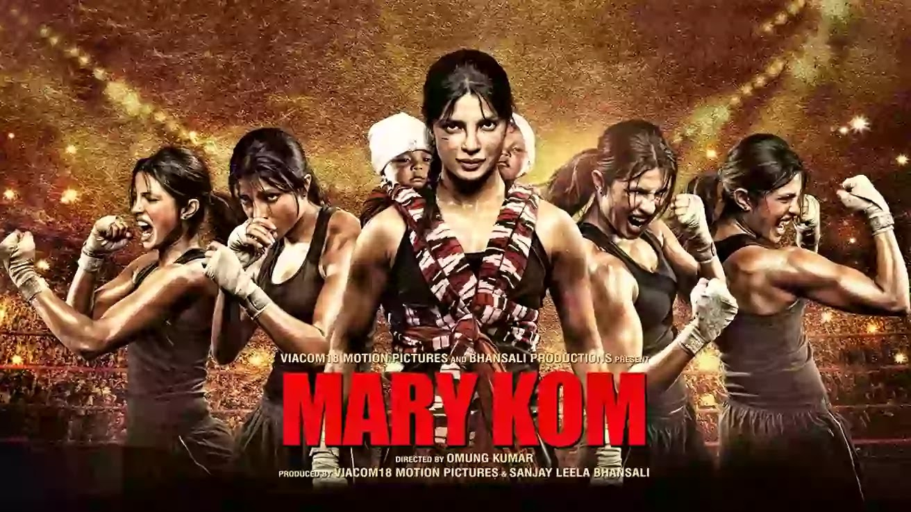 mary kom, inspirational movie for girls, motivational movie for girls, best motivational movie for woman, best inspirational movies, inspirational movies in hindi, motivational movies bollywood