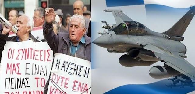 Παίρνουμε Rafale, δεν μπορούμε να δώσουμε αναδρομικά στους συνταξιούχους!
