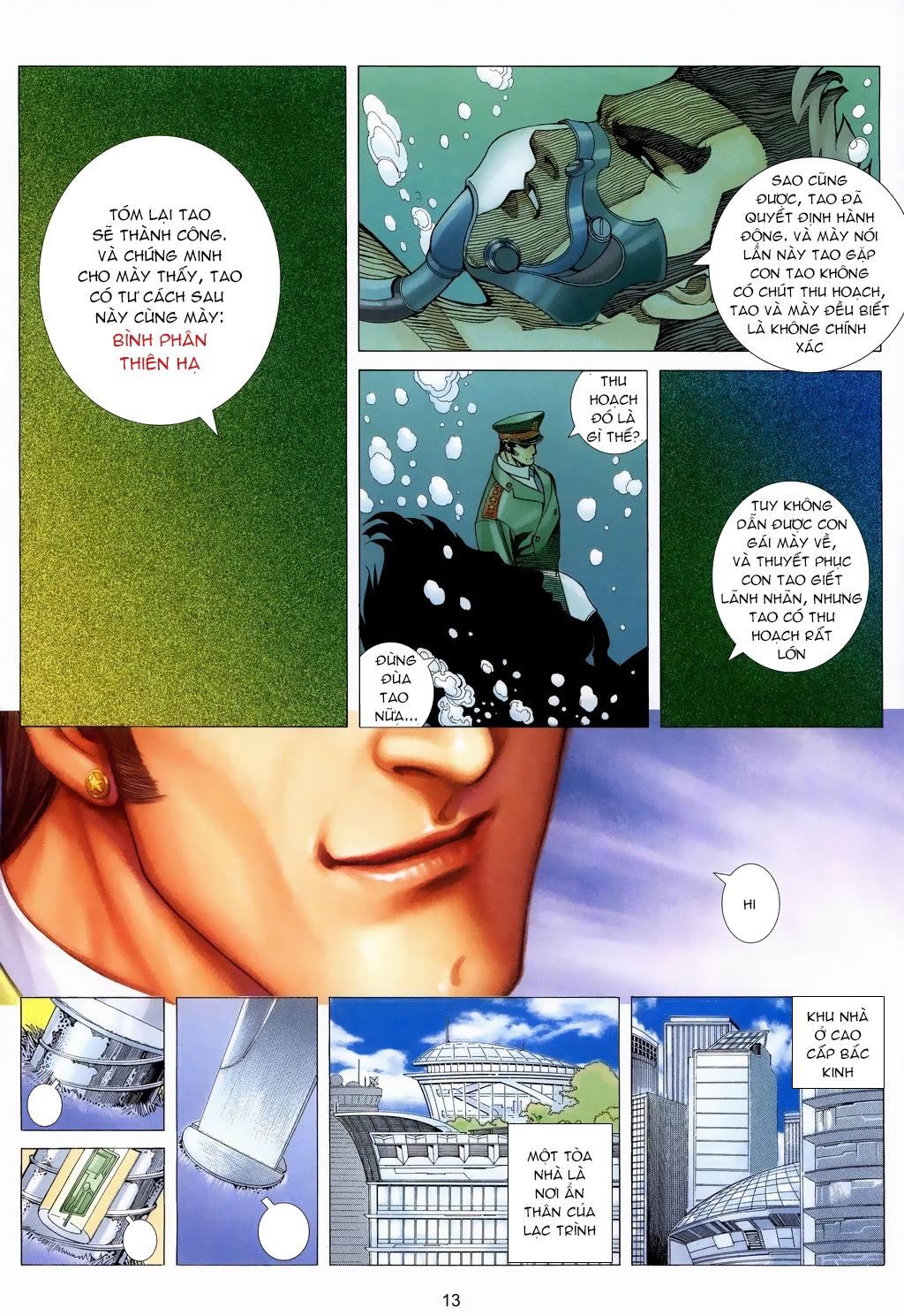 Xích Trụ Phạn Đường chap 18 - Trang 12