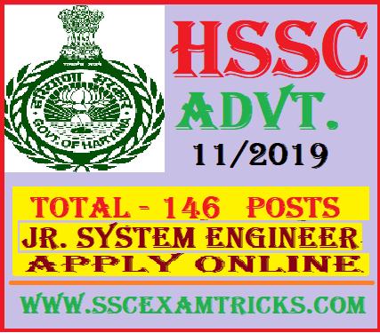 HSSC JSE Recruitment