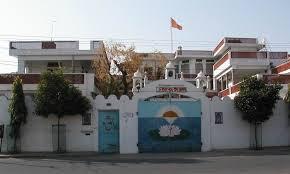 anath ashram contact number