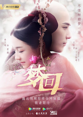 Dreaming Back to the Qing Dynasty (2019) Hindi Dubbed 720p WEBRip Download