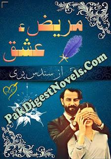 Mareez E Ishq Complete Novel By Sundas Pari