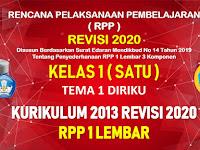 RPP 1 Lembar Kelas 1 Tema 1 SD/MI Kurikulum 2013 Revisi 2020 Tahun Pelajaran 2020 - 2021
