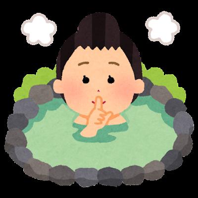 静かに温泉に入る人のイラスト(黙浴・女性)
