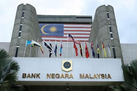 ماليزيا تعزز الدفع الإلكتروني نحو مجتمع بلا نقود