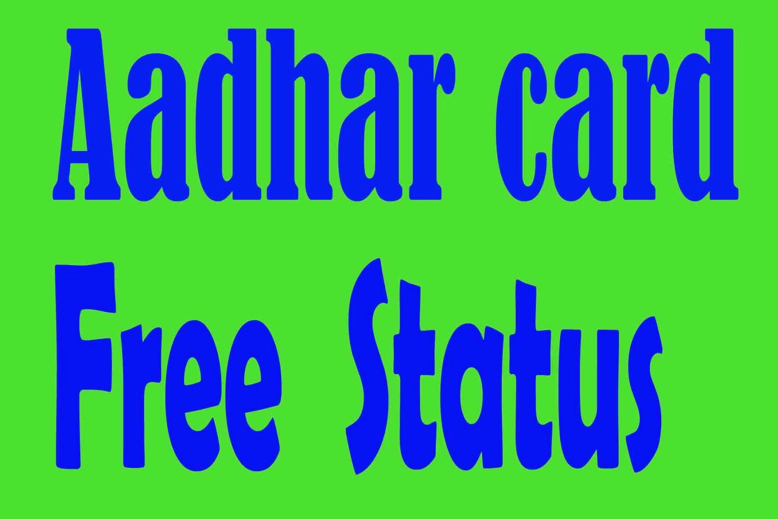 Check Your aadhar id Card Status II Aadhaar ID Card Status II  Aadhaar ID Card Online Status