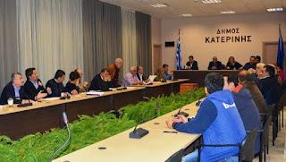 Αποτέλεσμα εικόνας για δημοτικό συμβούλιο κατερίνης
