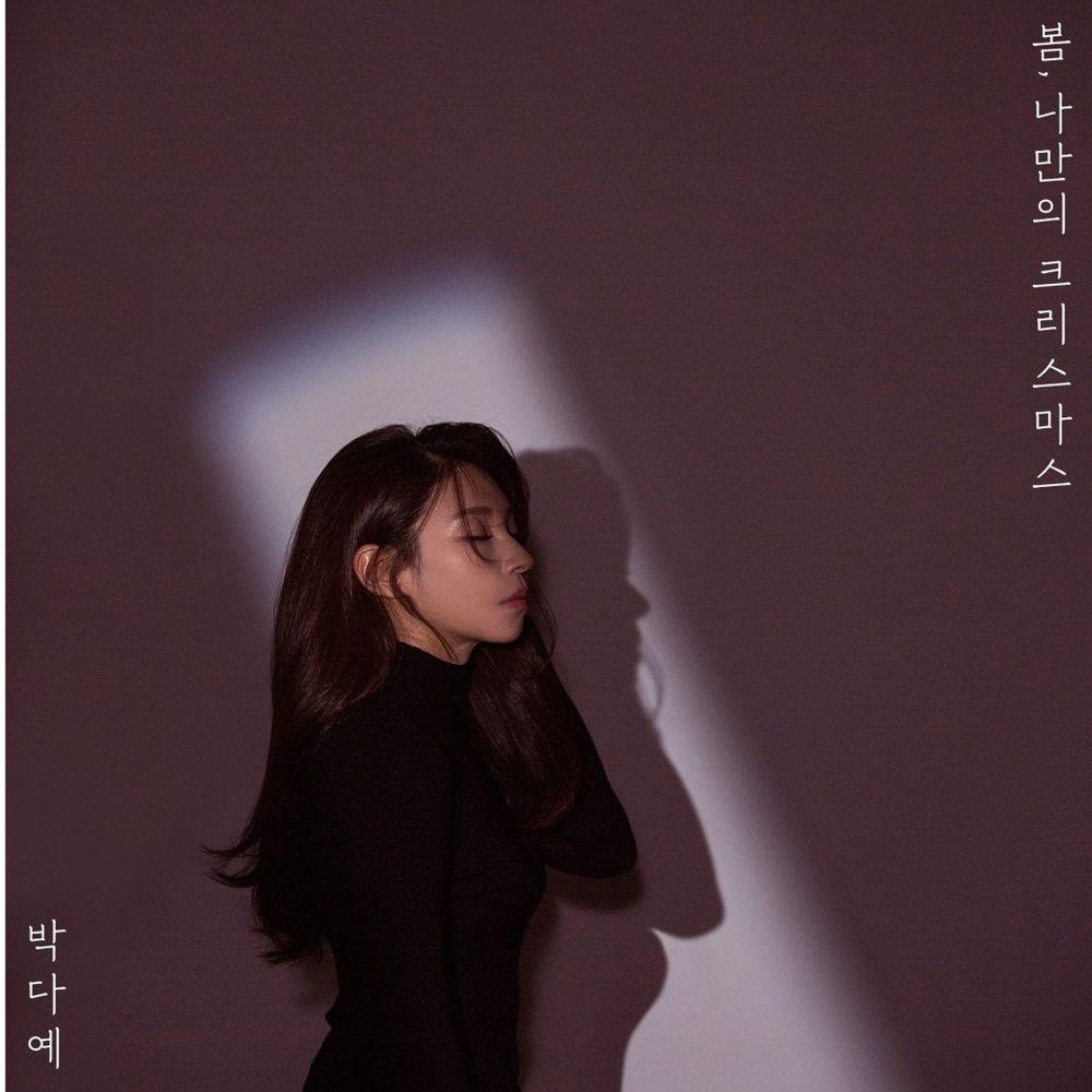 Park Da Ye – Spring, My Christmas – Single