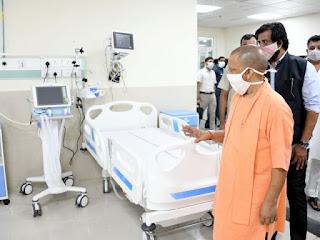 मुख्यमंत्री योगी ने मेडिकल काॅलेज, गोरखपुर में हाॅस्टल तथा गेस्ट हाउस का लोकार्पण किया