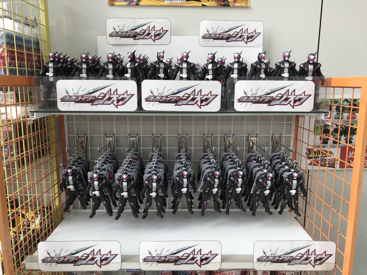 Harits Tokusatsu | Blog Tokusatsu Indonesia: Kamen Rider ZI-O