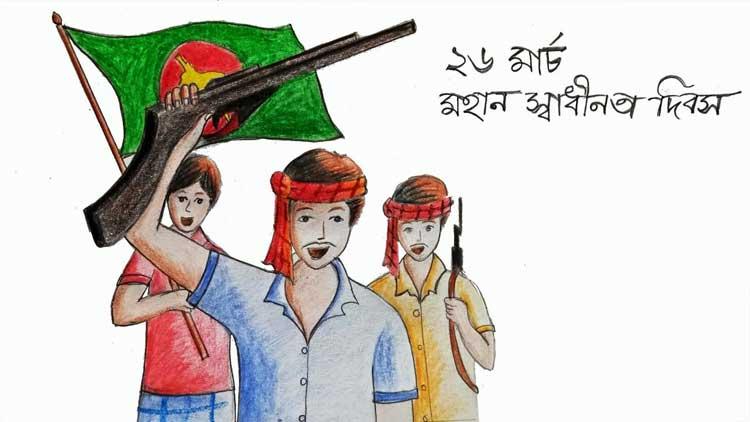 Shadhinota Dibosh Art Picture