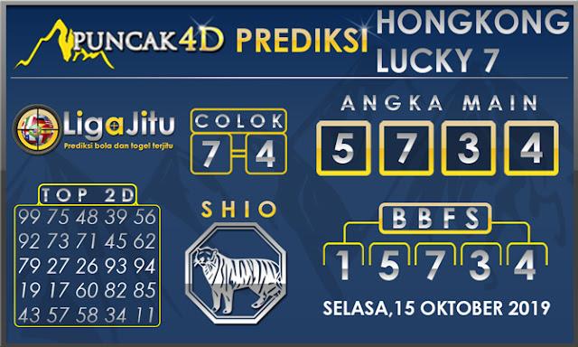 PREDIKSI TOGEL HONGKONG LUCKY7 PUNCAK4D 15 OKTOBER 2019