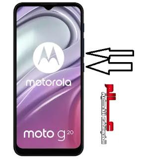 فرمتة موتو جي20 Hard Reset Motorola Moto G20 كيف تعمل فورمات لجوال موتورولا Motorola Moto G20، ﻃﺮﻳﻘﺔ عمل فورمات وحذف كلمة المرور موتورولا Motorola Moto G20، نسيت النمط موتورولا Motorola Moto G20