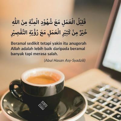 Quote syukur