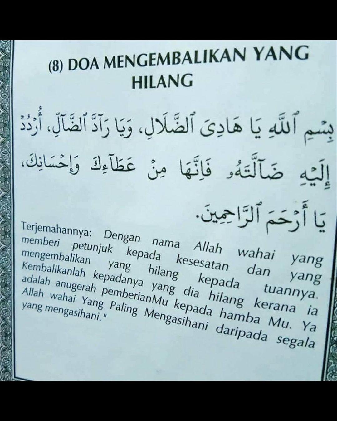 Doa Barang Hilang : barang, hilang, Mengembalikan, Barang, Hilang