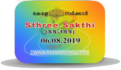 "KeralaLottery.info, ""kerala lottery result 06.08.2019 sthree sakthi ss 169"" 6th August 2019 result, kerala lottery, kl result,  yesterday lottery results, lotteries results, keralalotteries, kerala lottery, keralalotteryresult, kerala lottery result, kerala lottery result live, kerala lottery today, kerala lottery result today, kerala lottery results today, today kerala lottery result, 6 8 2019, 06.08.2019, kerala lottery result 6-8-2019, sthree sakthi lottery results, kerala lottery result today sthree sakthi, sthree sakthi lottery result, kerala lottery result sthree sakthi today, kerala lottery sthree sakthi today result, sthree sakthi kerala lottery result, sthree sakthi lottery ss 169 results 6-8-2019, sthree sakthi lottery ss 169, live sthree sakthi lottery ss-169, sthree sakthi lottery, 6/8/2019 kerala lottery today result sthree sakthi, 06/08/2019 sthree sakthi lottery ss-169, today sthree sakthi lottery result, sthree sakthi lottery today result, sthree sakthi lottery results today, today kerala lottery result sthree sakthi, kerala lottery results today sthree sakthi, sthree sakthi lottery today, today lottery result sthree sakthi, sthree sakthi lottery result today, kerala lottery result live, kerala lottery bumper result, kerala lottery result yesterday, kerala lottery result today, kerala online lottery results, kerala lottery draw, kerala lottery results, kerala state lottery today, kerala lottare, kerala lottery result, lottery today, kerala lottery today draw result about-kerala-lottery"