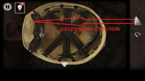 в разрезанной каске вытаскиваем ключ в игре выход из заброшенной шахты