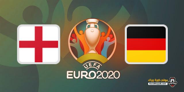 نتيجة مباراة إنجلترا وألمانيا اليوم 29 يونيو 2021 في يورو 2020