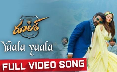 yaala-yaala-full-video-song-hd-ruler